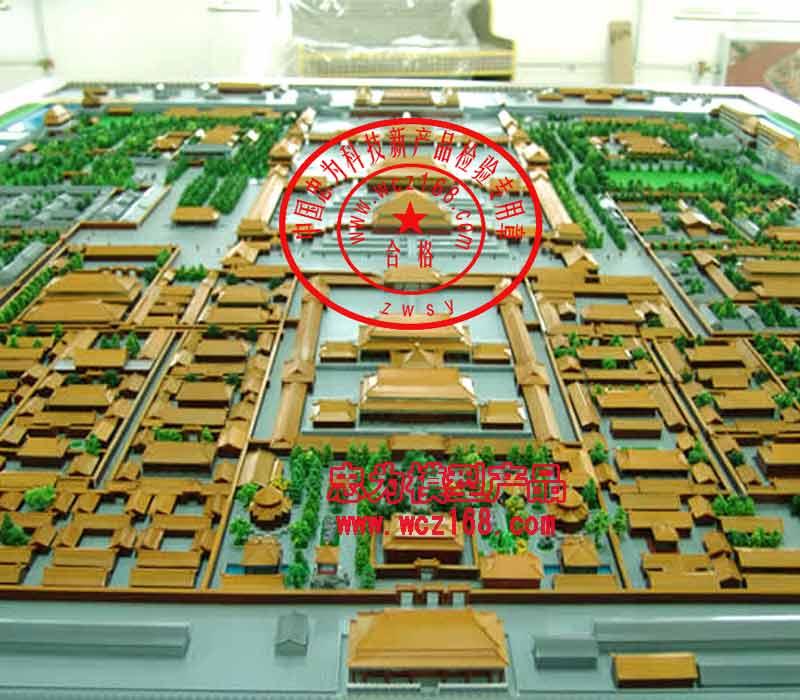 中国故宫全景模型
