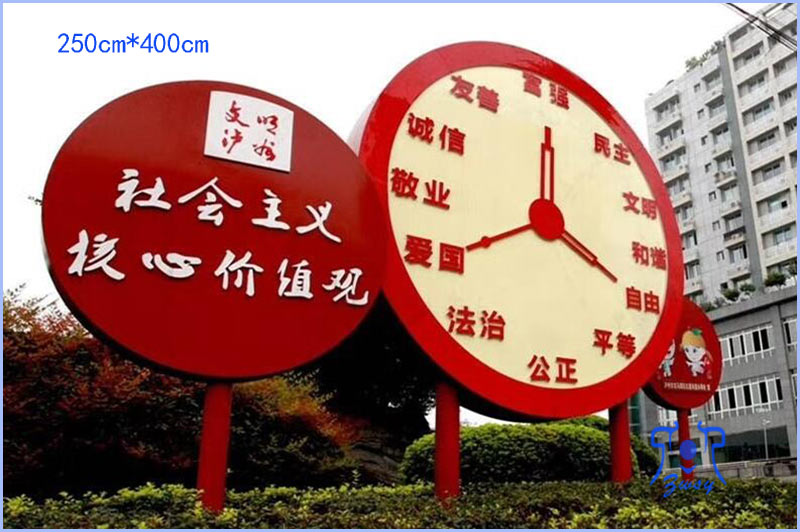 4款社会主义核心价值观标牌 雕塑 标语牌立牌公告栏文明城市宣传栏