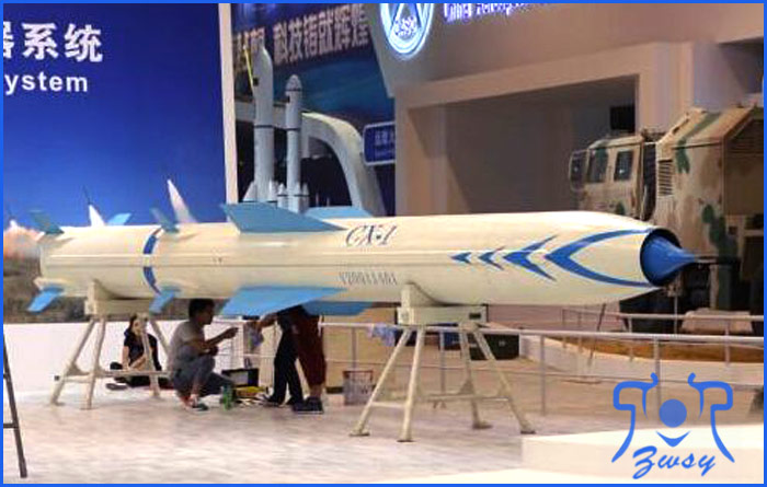 title='CX-1超声速巡航导弹模型'
